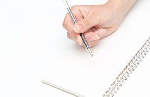 労働条件は雇用契約書で事前に確認しておけ