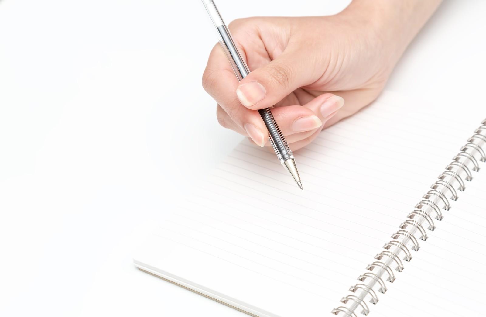 労働条件、ちゃんと雇用契約書で確認してますか?入社する前にちゃんと見ておいて!