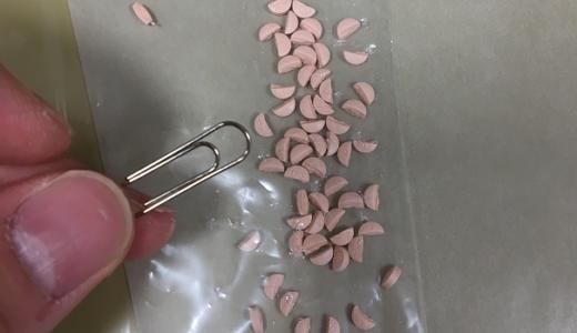 プレドニンの半錠を一瞬で作る方法!!チャック袋とクリップを用意や!