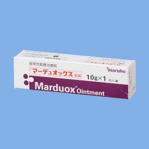 マーデュオックス軟膏