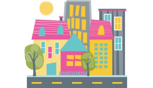 マンションより一戸建て購入が向いている人のは〇〇が多い人!