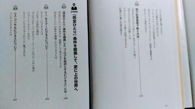 mokuji-6