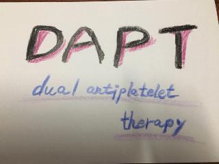 DAPT - dual antiplatelet therapy - ってどんな薬物療法ですか