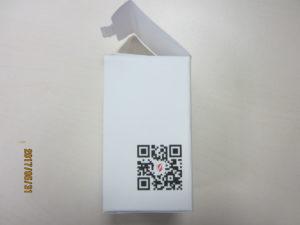 ベムリディ錠の偽造品外箱の側面画像