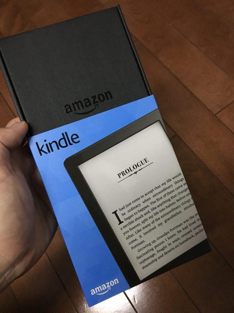 Kindle開封の儀。ニュッと中箱を取り出す。