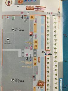 神戸ハーバーランドumie モザイク駐車場(第6駐車場)