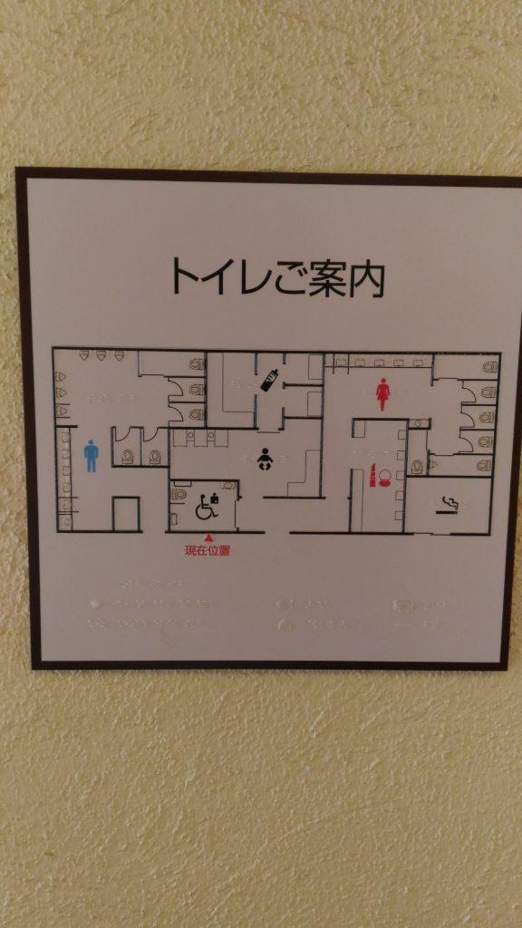 トイレの案内図の写真