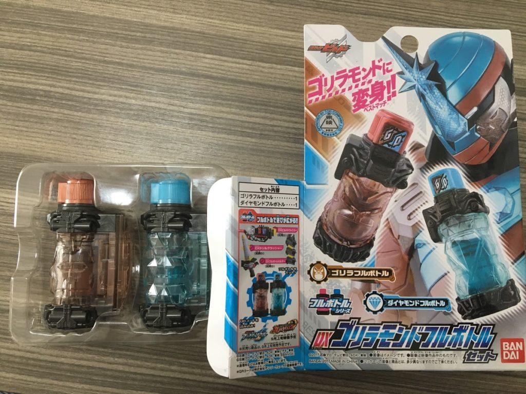 仮面ライダービルド フルボトルセット写真 5