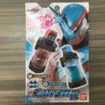 仮面ライダービルド フルボトルセット写真 1