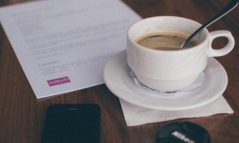コーヒーに含まれるカフェイン、1日どのくらい摂取していいですか?