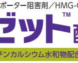 アトーゼット配合錠LD/HD