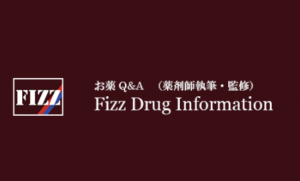 Fizz Drug Information