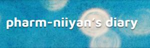 pharm-niiyan's diary